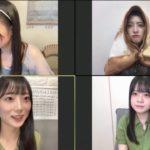 """NMB48の""""家から""""しゃべくりアワー 20200921"""