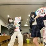 よしもとラジオ高校〜らじこー 20200930