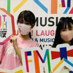 よしもとラジオ高校〜らじこー 20201014