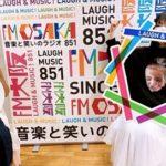 よしもとラジオ高校〜らじこー 20201111