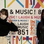 よしもとラジオ高校〜らじこー 20201230