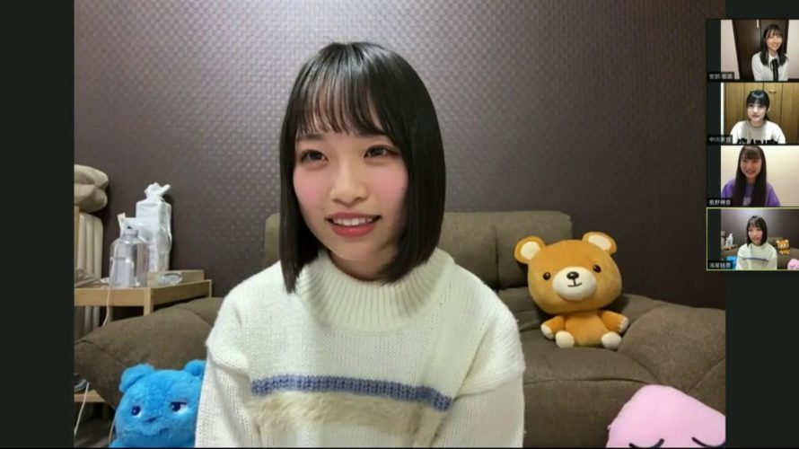 """NMB48の""""家から""""しゃべくりアワー 20210111"""