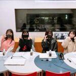 よしもとラジオ高校〜らじこー 20210224