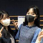 よしもとラジオ高校〜らじこー 20210428
