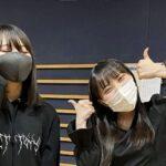 よしもとラジオ高校〜らじこー 20210512