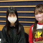 よしもとラジオ高校〜らじこー 20210519