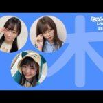 NMB48のじゃんぐる レディOh! 20210812