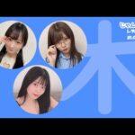 NMB48のじゃんぐる レディOh! 20210902