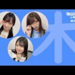 NMB48のじゃんぐる レディOh! 20210909