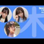 NMB48のじゃんぐる レディOh! 20210930