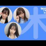 NMB48のじゃんぐる レディOh! 20211007